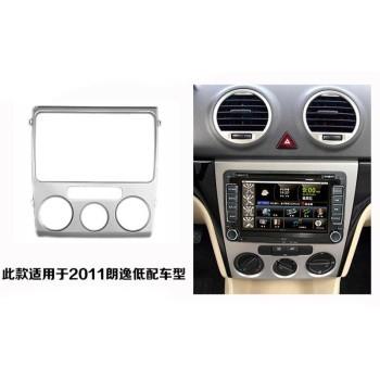 泰洋星dvd导航改装配件11款13款大众朗逸专用面框/音响改装框面板