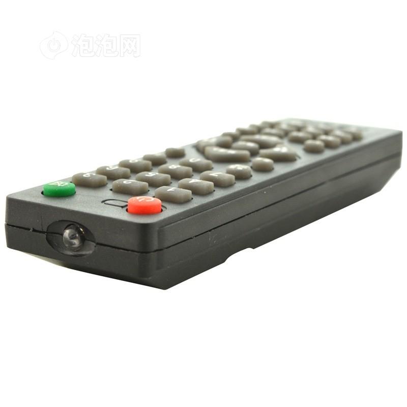 嘉沛tv-503 机顶盒遥控器 适用于中九 中星九号机顶盒图片5