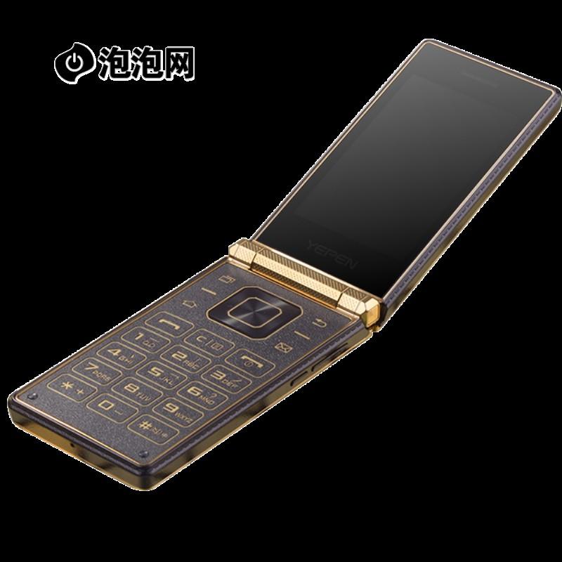 查看誉品jw2015 翻盖老人手机 移动/联通2g电容触屏 玫瑰金大图