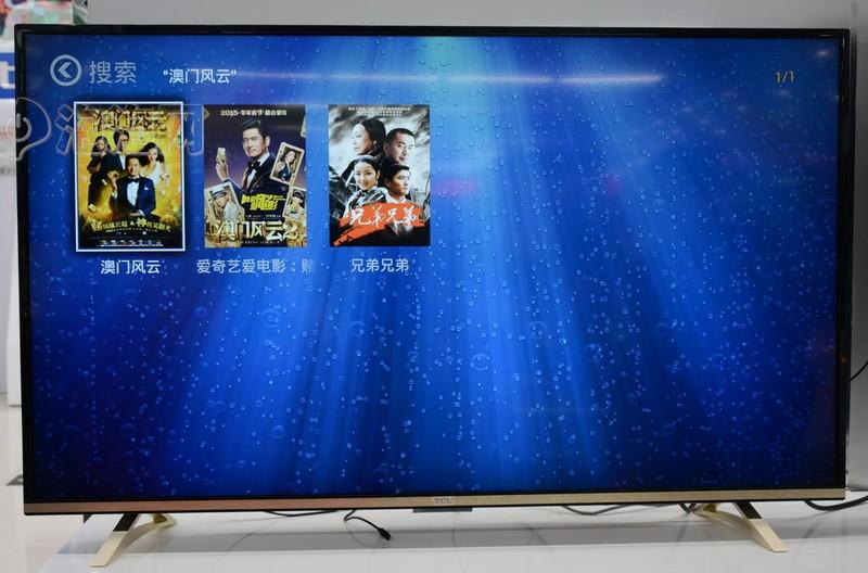 tcl网络电视_tcl l48e5800a-ud 48英寸4k网络智能led液晶电视实景图片33