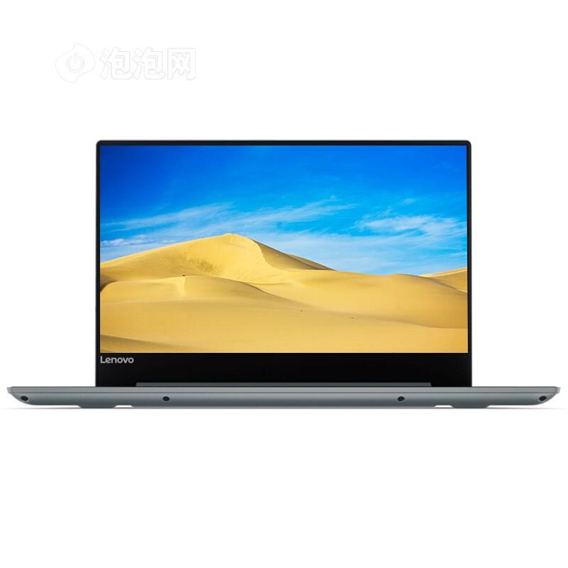 联想扬天v720 14英寸窄边框轻薄笔记本电脑图片1