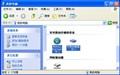 华为EC169图片