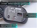 雷柏9060无线光学键鼠套装图片