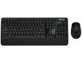 微软无线蓝影桌面套装3000