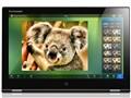 联想Yoga13 II-Pro 13.3英寸超极本(i5-4200U/4G/128G SSD/HD4400核显/触摸屏/Win8/橙色)图片