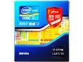 Intel 酷睿四核i7-3770K 盒装CPU(LGA1155/3.5GHz/四核/8M三级缓存/77W/22纳米)图片