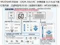 夏普KC-WE30-W加湿型空气净化器 四重过滤(含加湿滤网)+离子净化(白色)图片