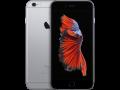苹果 iPhone 6s Plus 16GB 公开版4G(深空灰色)