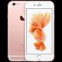 苹果 iPhone6s 16GB 公开版4G手机(玫瑰金)图片