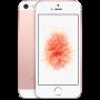 苹果 iPhone SE 64GB 全网通 玫瑰金图片