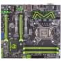 铭�uMS-B250M Gaming 主板( Intel B250/LGA 1151)