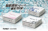 harni高清魔方V8(250GB)图片8