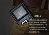 头领科技HM-601图片2