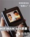头领科技HM-601图片4