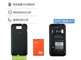 小米M1 3G手机评测图片2