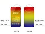 小米M1 3G手机评测图片7