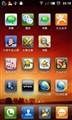 小米M1 3G手机界面图片3