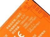 小米M1 3G手机配件图片3