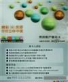 七彩虹CK5图片39