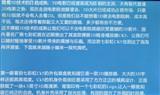 七彩虹CK5图片44