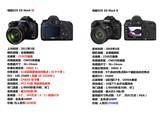 佳能EOS 5D5D3对比5D2图片