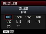 佳能EOS 5D界面图片4