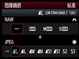佳能EOS 5D界面图片5