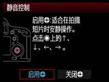 佳能EOS 5D界面图片6