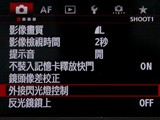 佳能EOS 5D界面图片8