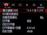 佳能EOS 5D界面图片9
