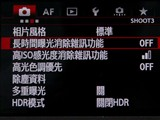 佳能EOS 5D界面图片10