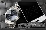 七彩虹Pocket HIFI C3(8G)真机外观图片2