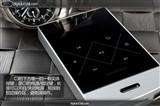 七彩虹Pocket HIFI C3(8G)真机外观图片5
