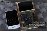 七彩虹Pocket HIFI C3(8G)真机外观图片9