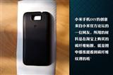 小米M1 3G手机真机外观图片2