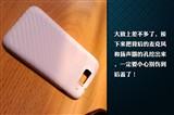 小米M1 3G手机真机外观图片8
