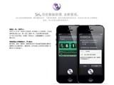 苹果iPhone5 16G联通3G手机全新SiRi图片
