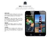 苹果iPhone5 16G联通3G手机相机图片