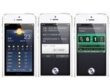 苹果iPhone5 16G联通3G手机白色图片1