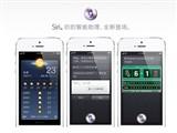 苹果iPhone5 16G联通3G手机白色图片2