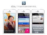苹果iPhone5 16G联通3G手机白色图片5