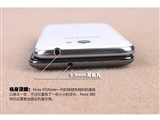 三星Note2 N7100对比图片8