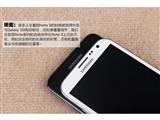 三星Note2 N7100对比图片4