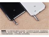 三星Note2 N7100对比图片7