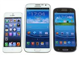 苹果iPhone5 16G联通3G手机对比图片1