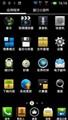 酷派7290界面图片5