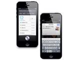 苹果iPhone5 16G联通3G手机精品图片5