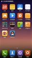 小米2S 16GB界面图片4