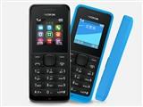 诺基亚1050 GSM手机精品图片4