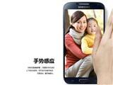 三星Galaxy S4官方图片2